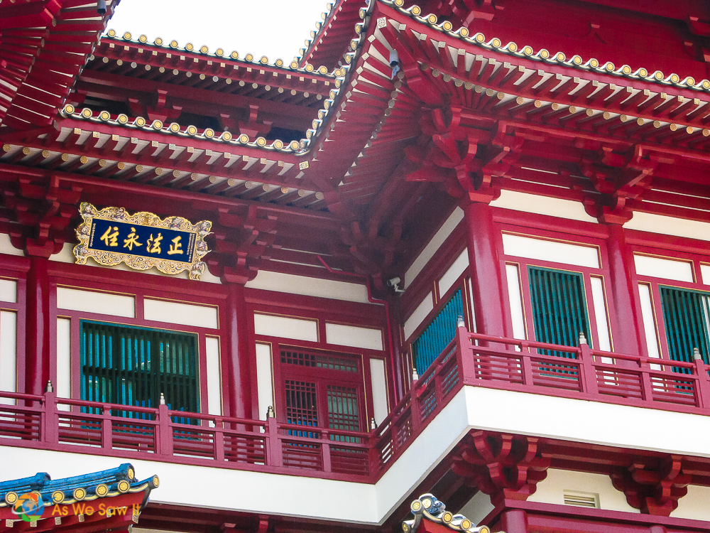 Detail of exterior of Buddha Tooth Relic Temple