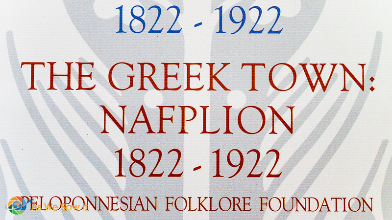 Folklore Foundation sign saying Greek Town: Nafplion 1822-1922